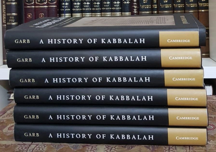 הספר היסטוריה של הקבלה