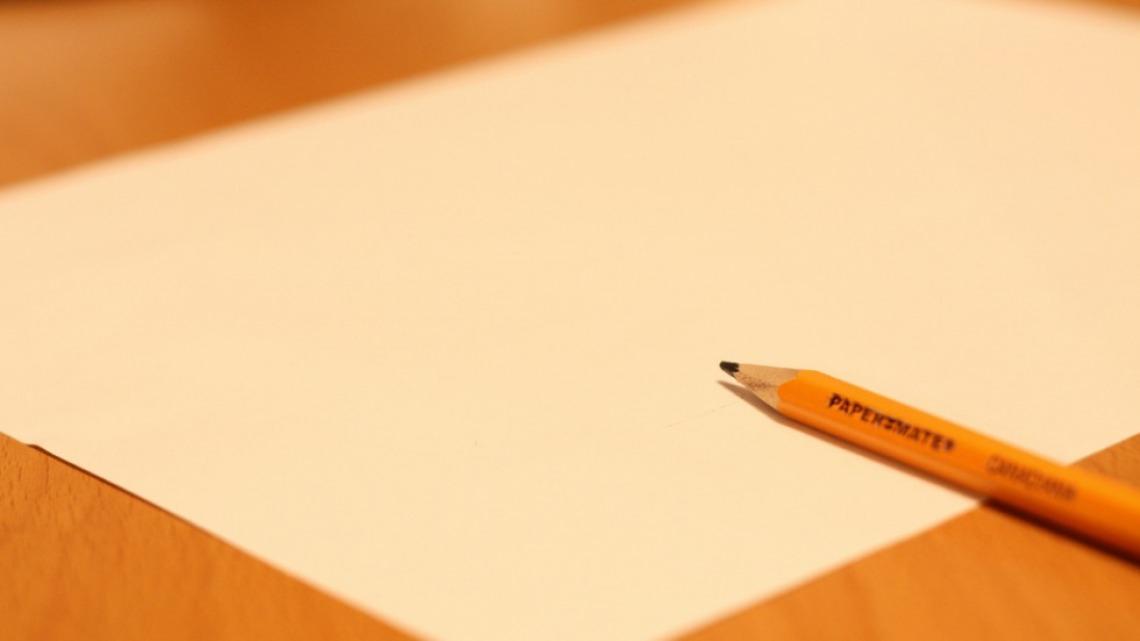 מיומנויות הקריאה והכתיבה